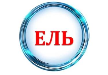 hello_html_ec4c89d.jpg