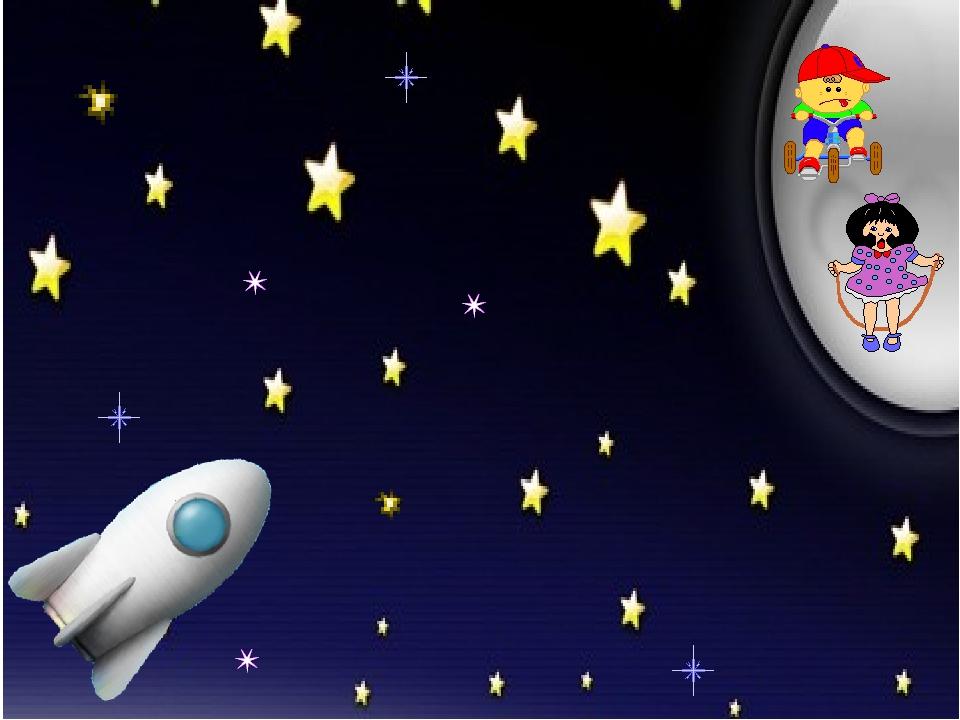 """http://www.deti-66.ru, конкурс """"Мастер презентации"""""""