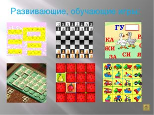 Акция-эксперимент «Один день без компьютерной игры» 24 ученика 3 класса