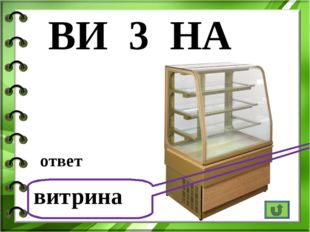 http://www.freelancejob.ru/upload/633/53580658510327.jpg многоэтажный дом htt