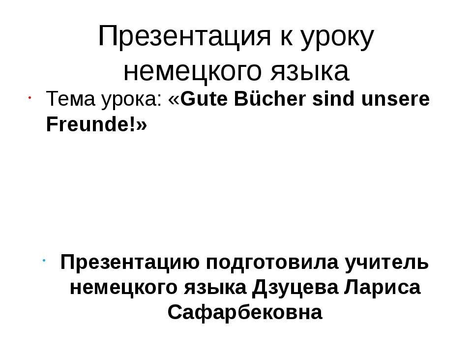 Презентация к уроку немецкого языка Тема урока: «Gute Bücher sind unsere Freu...