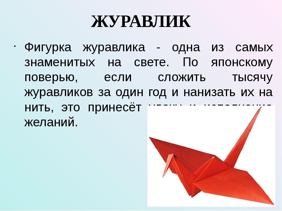 стихи о оригами когда позднее центре