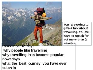 Remember to say: why people like travelling why travelling has become popula