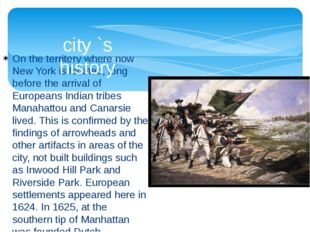 On the territory where now New York is located, long before the arrival of Eu