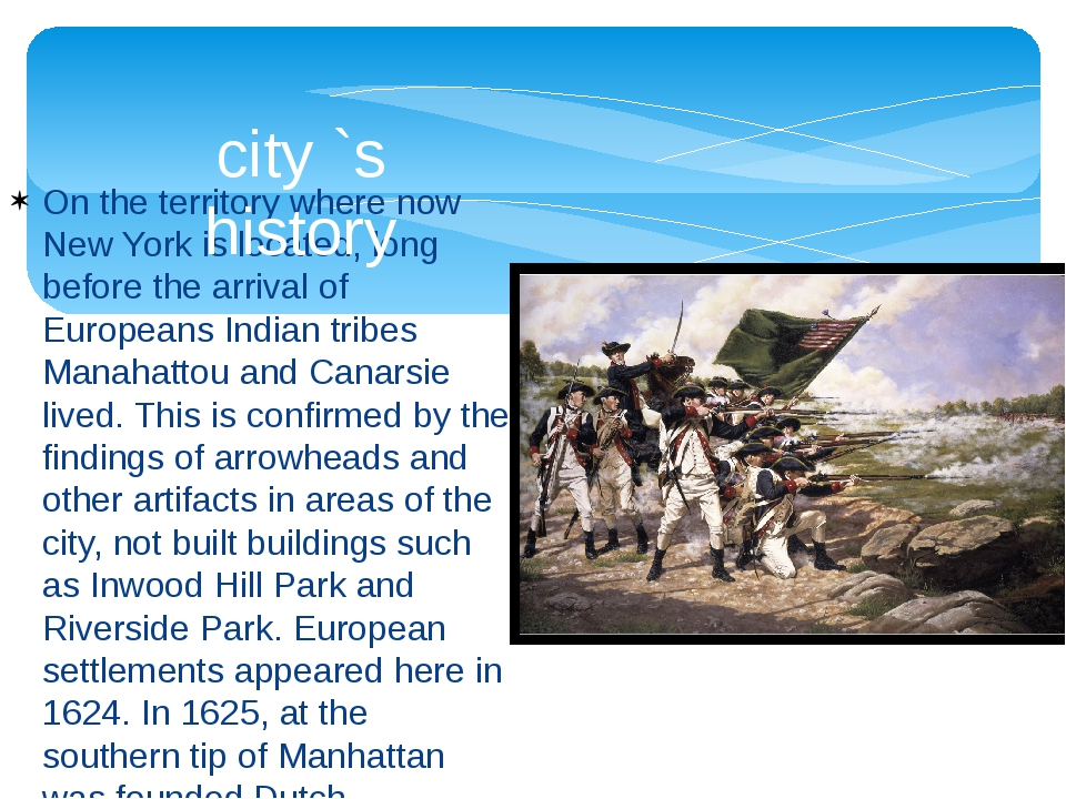 On the territory where now New York is located, long before the arrival of Eu...