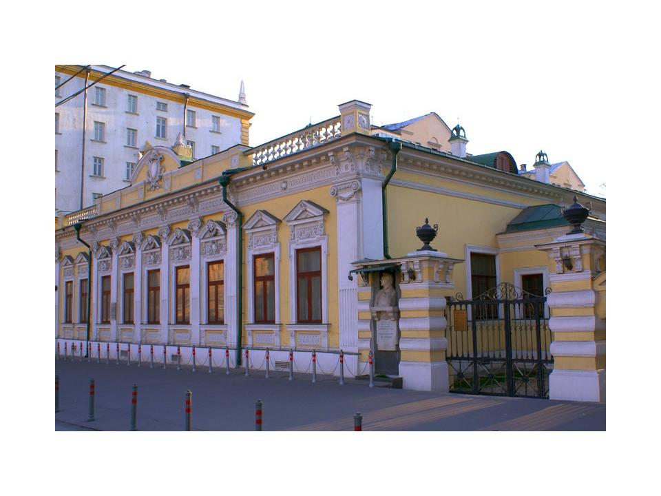 Фасад дома-музея.