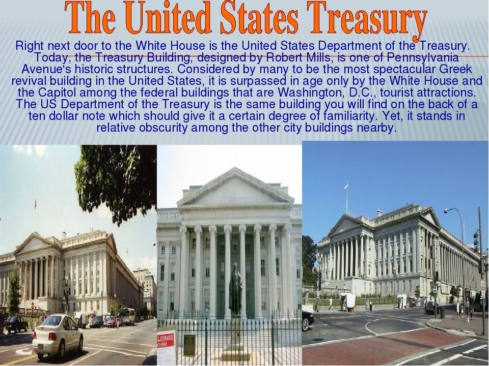 Right next door to the White House is the United States Department of the Tr...