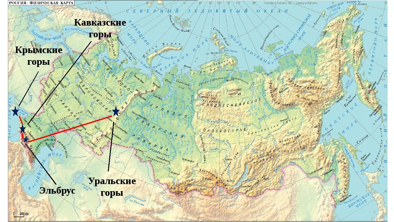 Крымские горы Кавказские горы Эльбрус Уральские горы