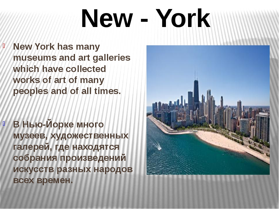 New York has many museums and art galleries which have collected works of ar...