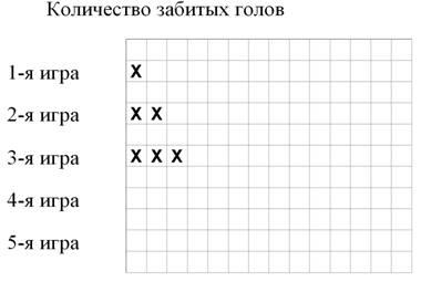 hello_html_m7d134bde.jpg