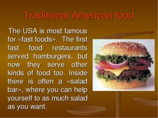 Traditional American food The USA is most famous for «fast foods». The first