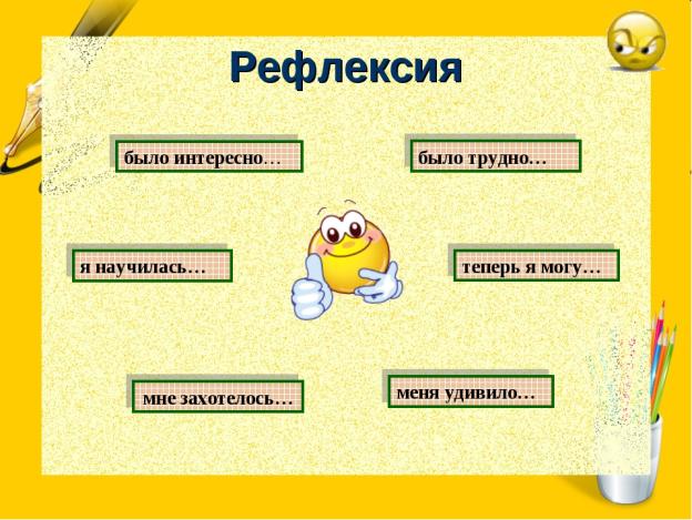 hello_html_2248ef1b.png
