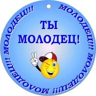 hello_html_m5ad353b0.png