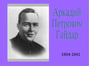 1904-1941