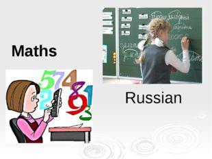 Maths Russian