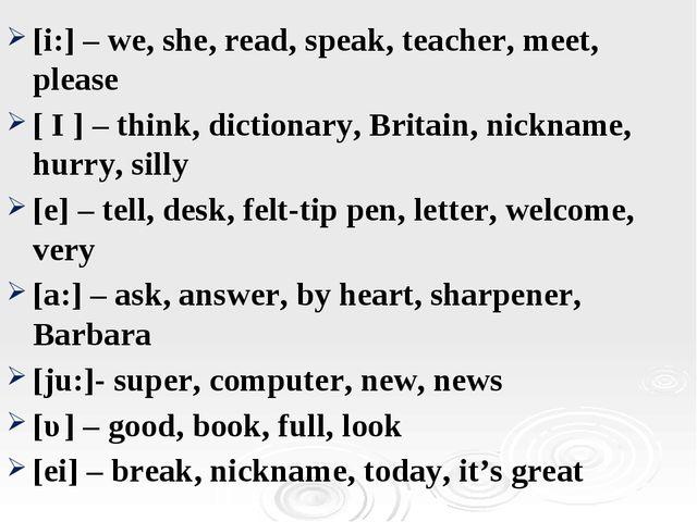 [i:] – we, she, read, speak, teacher, meet, please [ I ] – think, dictionary,...