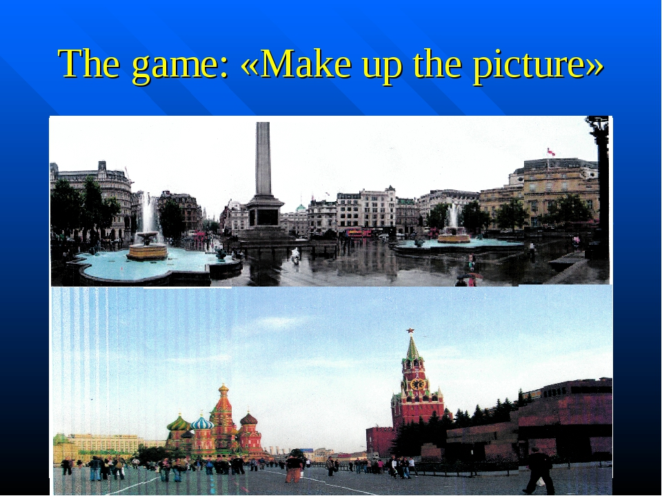 The game: «Make up the picture»