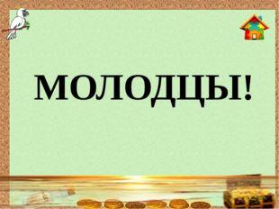 Интернет – ресурсы Шаблон - http://easyengl.ucoz.ru/_ld/195/s23834398.jpg Су