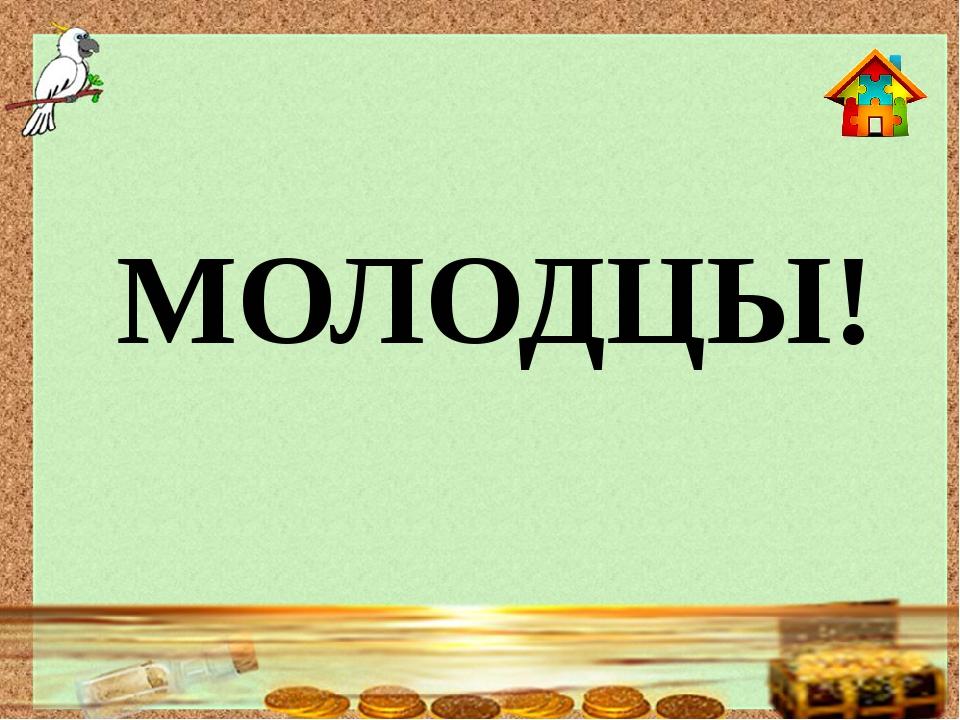 Интернет – ресурсы Шаблон - http://easyengl.ucoz.ru/_ld/195/s23834398.jpg Су...