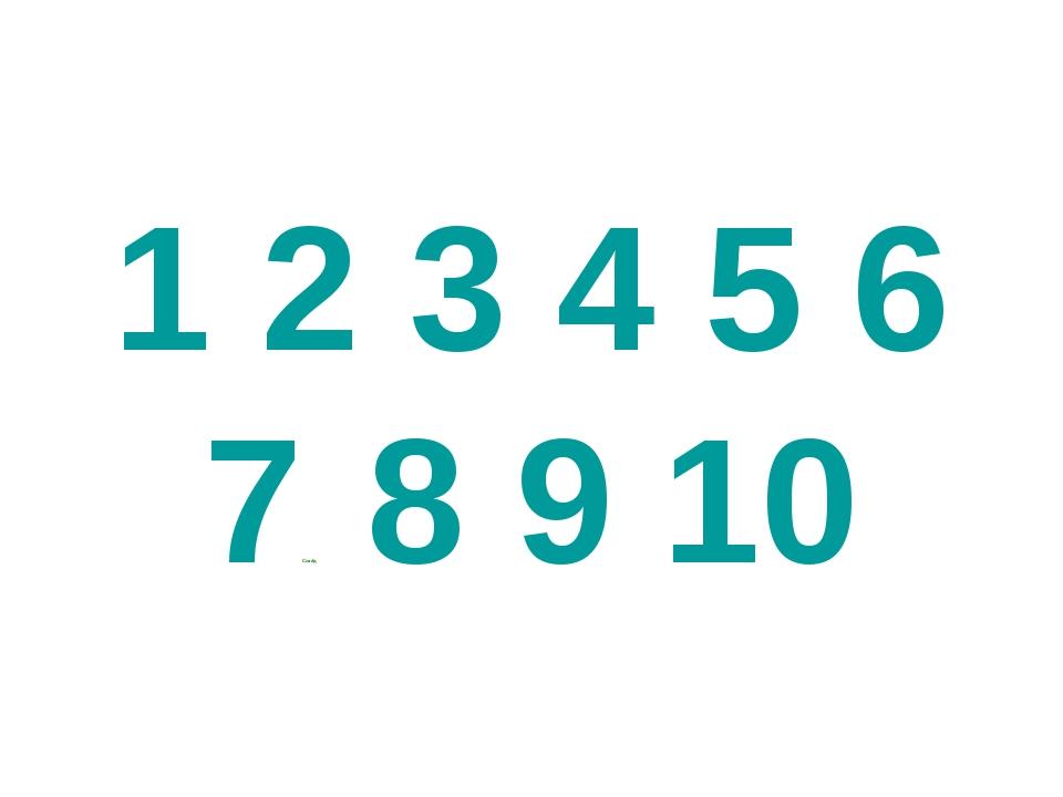 1 2 3 4 5 6 7Слайд 8 9 10