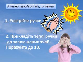 hello_html_536e35fd.png