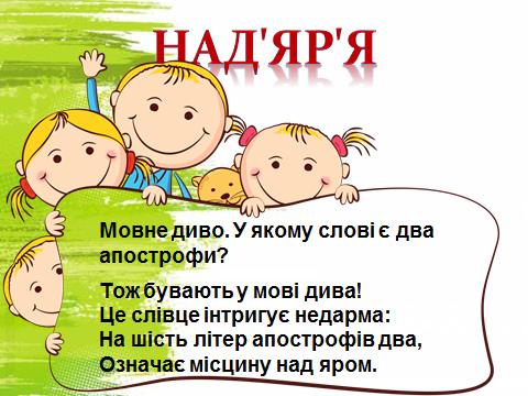 hello_html_7e4884ed.png