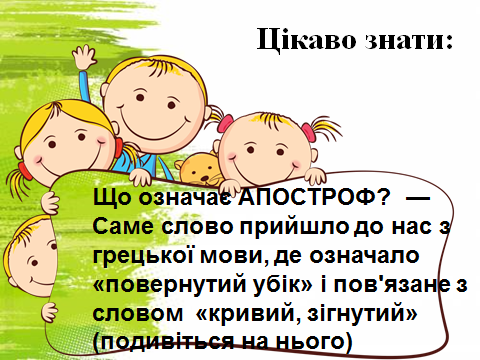 hello_html_m1e2f161a.png