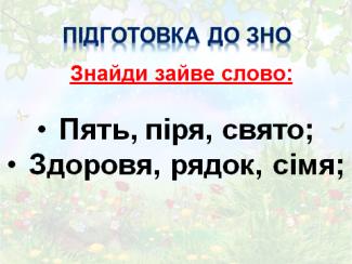 hello_html_m652abc1e.png