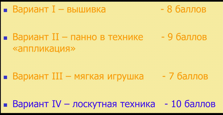 hello_html_45561e05.png