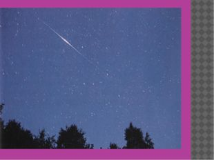 После наступления ночи и до восхода солнца некоторые из пролетающих спутнико