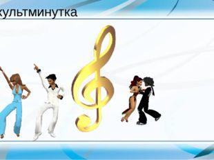 Иллюстрации http://pedsovet.su/powerpoint/5835_priem_romashka http://imcsaba.