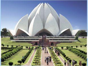 Высота храма –31м, Диаметр центрального зала -75 м. 450 лет назад Шах Акбар в