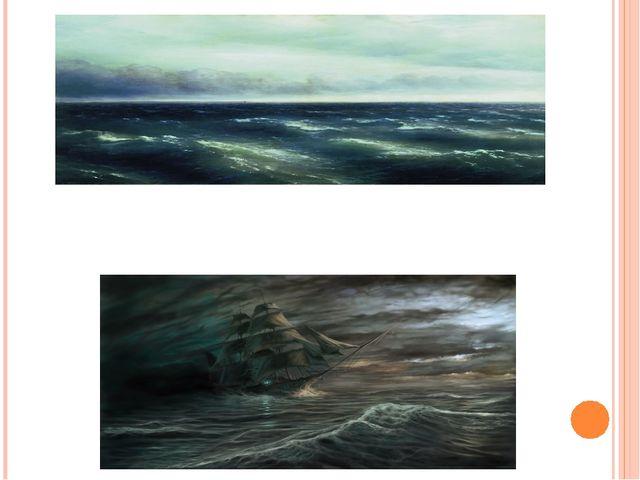 Над седой равниной моря ветер тучи собирает.