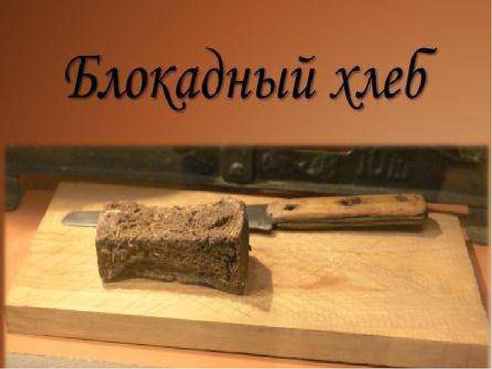 Мир - народам, хлеб – голодным.