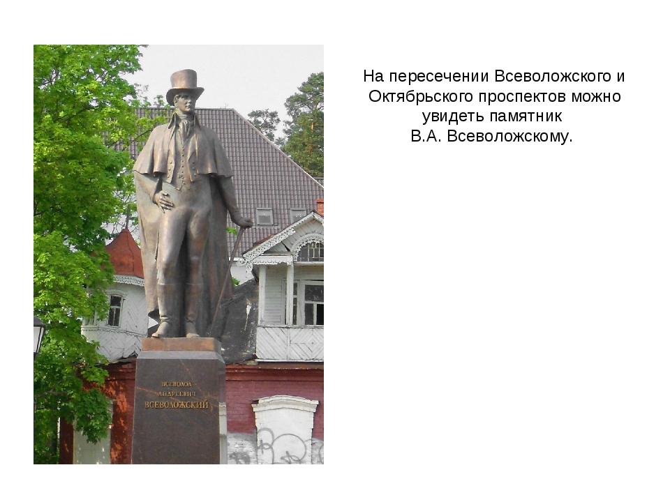 На пересечении Всеволожского и Октябрьского проспектов можно увидеть памятник...