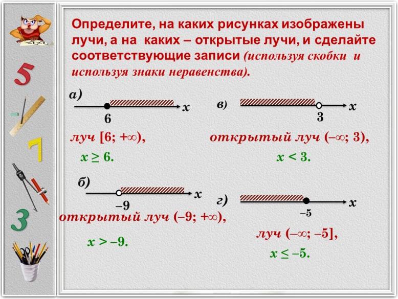 hello_html_4e78c637.jpg