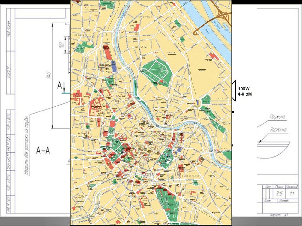 Иллюстрации, имеющие условный характер: чертеж; схема; карта