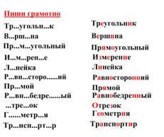 hello_html_m76536b16.jpg