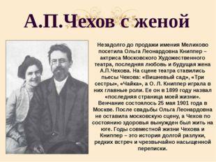 А.П.Чехов с женой Незадолго до продажи имения Мелихово посетила Ольга Леонард