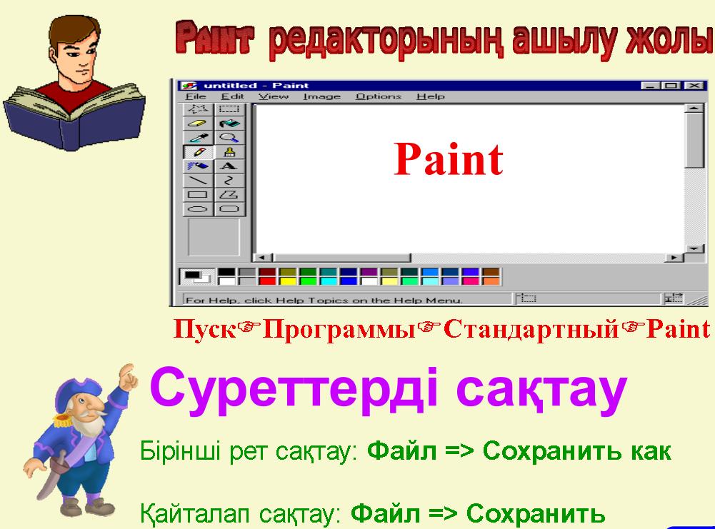 hello_html_65d0d123.png