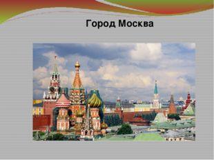 Общее Что символизируют цвета российского флага?