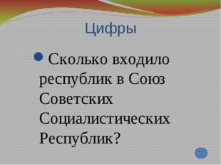 Общее Что символизирует герб Российской Федерации?