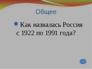 Музыка Что собирала молдаванка в соседнем саду?