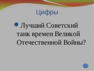 Общее Основатель Российского флота?
