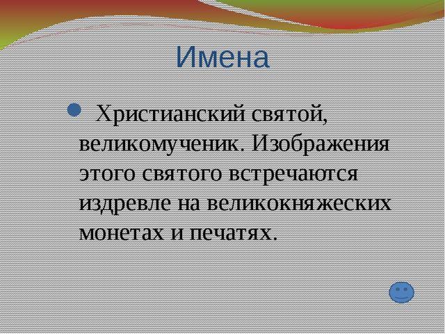 Цифры Сколько дней длилась блокада Ленинграда?