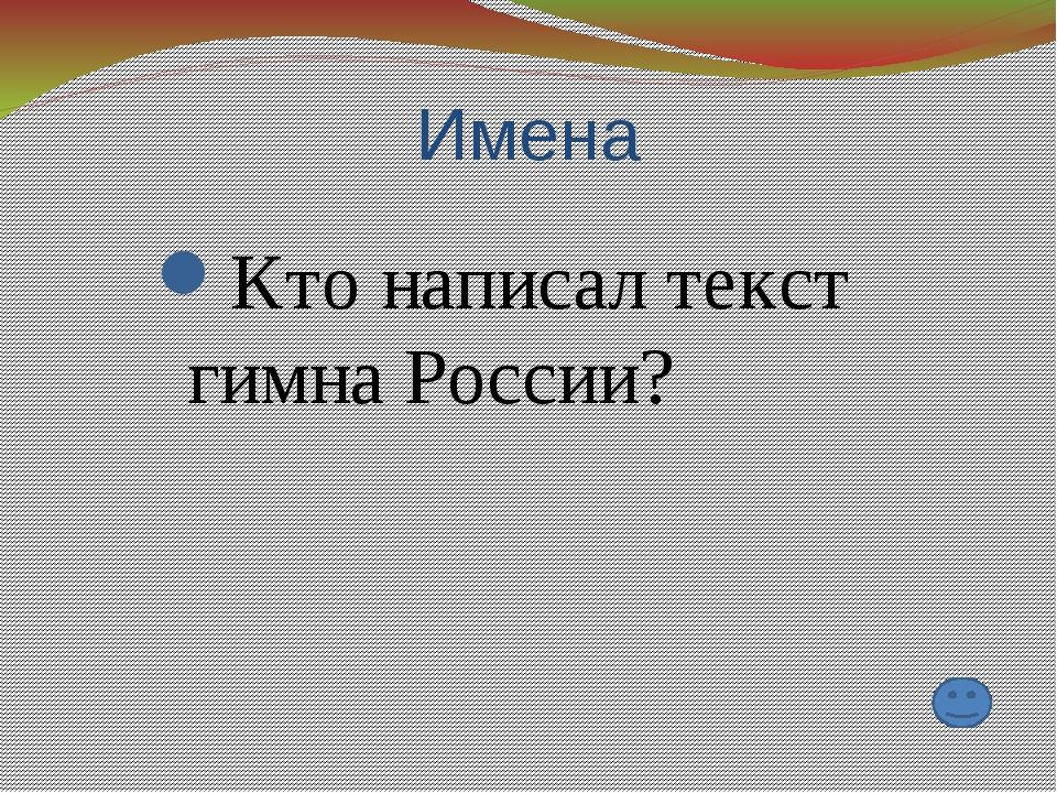 Цифры Лучший Советский танк времен Великой Отечественной Войны?