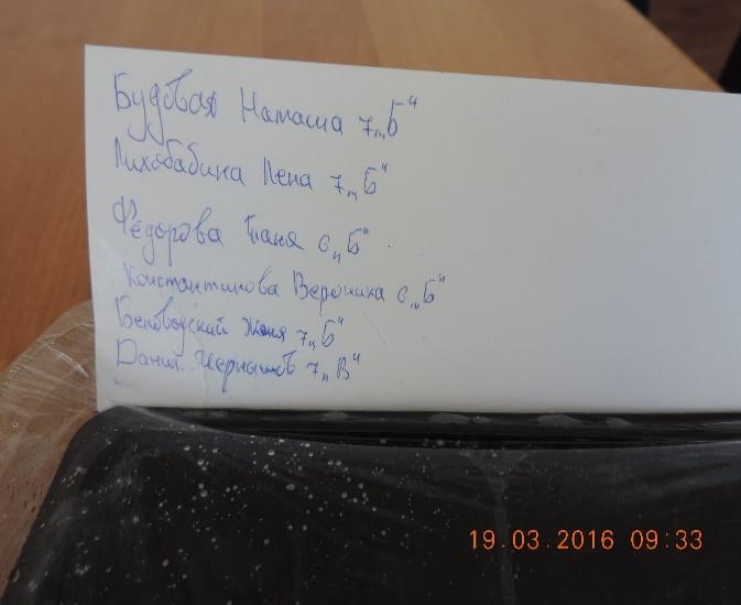 hello_html_m37defb25.jpg