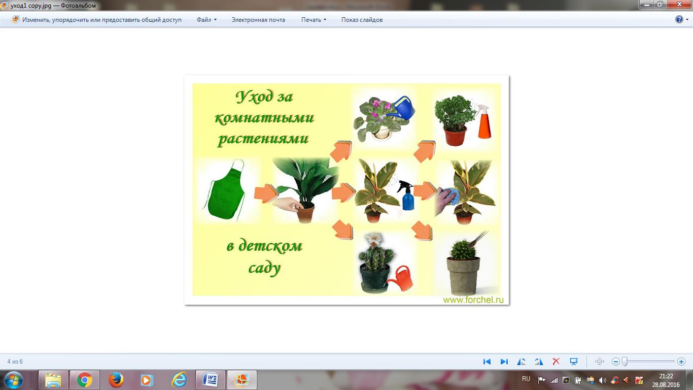 hello_html_1ba4a602.png