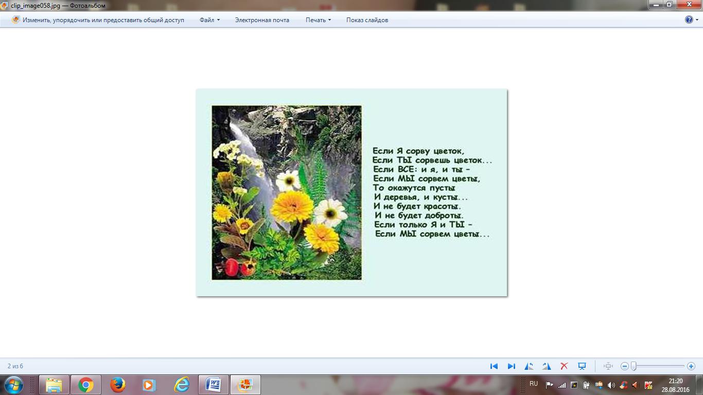 hello_html_2d7d3946.png