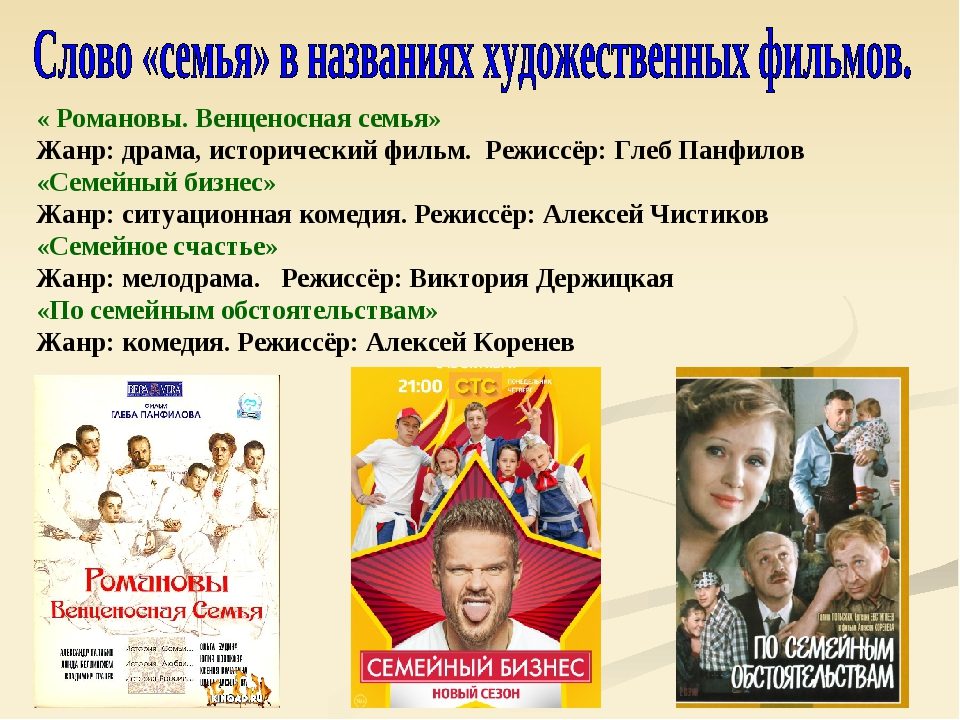 « Романовы. Венценосная семья» Жанр: драма, исторический фильм. Режиссёр: Гле...